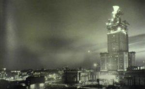 Varsavia, 1973